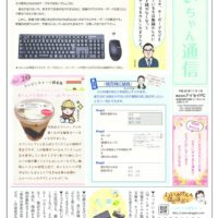 aichan_11のサムネイル